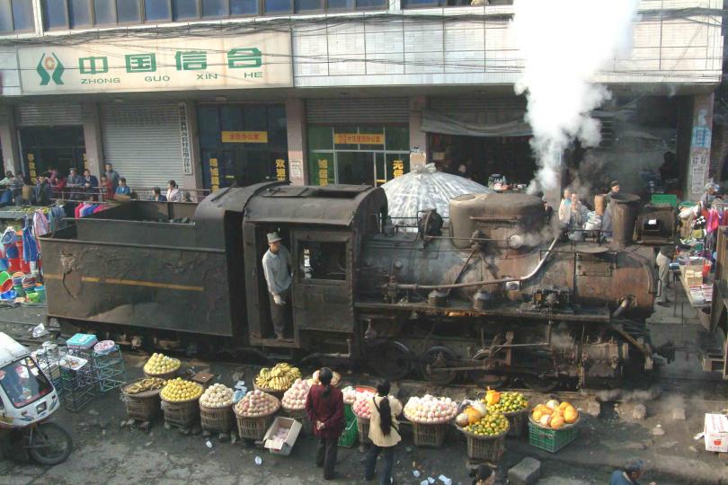 Huangjinggou%20market