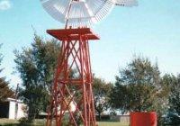 Troup style railway windmill