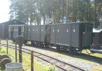 Full Ex Dean Hill Train