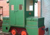 Greenbat 1698 of 1941