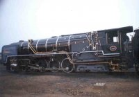 Class 25NC 3404