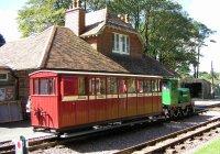 Exmoor Ranger & carriage
