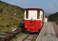 Glengonnar Station