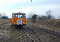 Wmc-009 leaving siding.